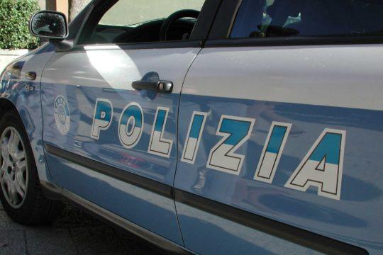 Caos e tanta preoccupazione questa mattina al liceo Classico Garibaldi di Palermo. Due studenti hanno spruzzato uno spray urticante al peperoncino.