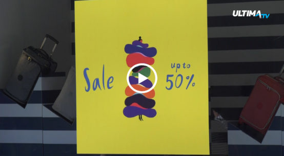 A pochi giorni dalla partenza dei saldi estivi, i negozi catanesi non hanno subito l'assalto di consumatori tanto atteso.