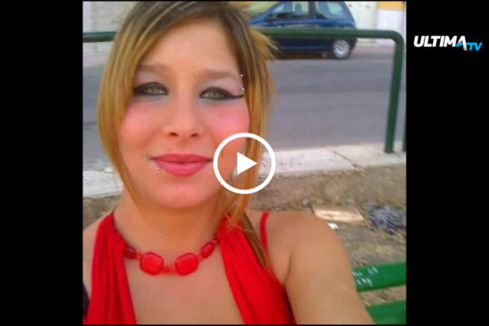 roseguono le ricerche di Gessica Lattuca, la 27enne scomparsa da giorno 12 Agosto a Favara, nell'agrigentino.
